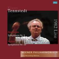 【送料無料】 Beethoven ベートーヴェン / テンシュテット & ウィーン・フィル、一期一会の大演奏会 (2枚組アナログレコード) 【LP】