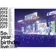 【送料無料】 乃木坂46 / 5th YEAR BIRTHDAY LIVE 2017.2.20-22 SAITAMA SUPER ARENA 【完全生産限定盤】(Blu-ray) 【BLU-RAY DISC】