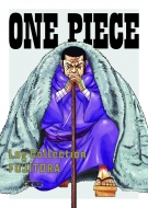 "【送料無料】 ONE PIECE Log Collection ""FUJITORA"" 【DVD】"