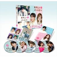 【送料無料】 あやしいパートナー Lovers~ ~Destiny Lovers~ DVD-BOX1【DVD【DVD】】, フィッシングマックス:21fd5a6f --- sunward.msk.ru