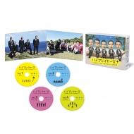 【送料無料】 バイプレイヤーズ ~もしも名脇役がテレ東朝ドラで無人島生活したら~ Blu-ray BOX(4枚組) 【BLU-RAY DISC】
