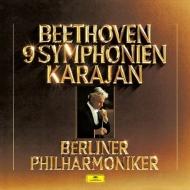 送料無料 Beethoven ベートーヴェン 交響曲全集 ヘルベルト フォン カラヤン 1970年代 シングルレイヤー 4SACD SACD フィル 新色追加して再販 トラスト ベルリン