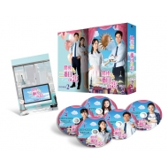 【送料無料】 最後から二番目の恋~beautifuldays DVD-BOX2 【DVD】