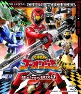 【送料無料】 炎神戦隊ゴーオンジャー Blu-ray BOX 1 【BLU-RAY DISC】