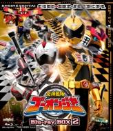 【送料無料】 炎神戦隊ゴーオンジャー Blu-ray BOX 2 【BLU-RAY DISC】