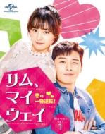 【送料無料】 サム、マイウェイ~恋の一発逆転!~ Blu-ray SET1 【BLU-RAY DISC】