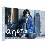 【送料無料】 「anone」Blu-ray BOX 【BLU-RAY DISC】