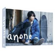 【送料無料】 「anone」DVD BOX 【DVD】