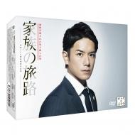 【送料無料】 家族の旅路 家族を殺された男と殺した男 DVD-BOX 【DVD】