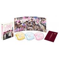【送料無料】 卒業バカメンタリー Blu-ray BOX(BD3枚組) 【BLU-RAY DISC】