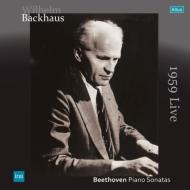 【送料無料】 Beethoven ベートーヴェン / ピアノ・ソナタ第29番『ハンマークラヴィーア』、第14番『月光』、第7番、第6番 バックハウス(1959年ブザンソン) (2枚組アナログレコード) 【LP】
