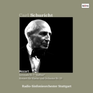 【送料無料】 Mozart モーツァルト / セレナーデ第7番ニ長調『ハフナー』、ピアノ協奏曲第19番 ゼーマン (2枚組アナログレコード) 【LP】