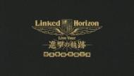 【送料無料】 Linked Horizon / Linked Horizon Live Tour 『進撃の軌跡』 総員集結 凱旋公演 【初回盤】 【BLU-RAY DISC】