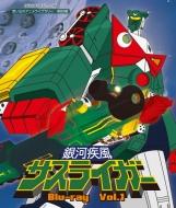 【送料無料】 銀河疾風サスライガー Vol.1 【BLU-RAY DISC】