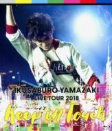 送料無料山崎育三郎山崎育三郎 LIVE TOUR 2018~keep in touch~Blu rayBvg7fyYb6