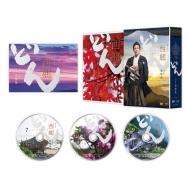 【送料無料】 西郷どん 完全版 第参集 【DVD】
