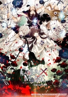 【送料無料】 Game Soft (PlayStation Vita) / Collar×Malice ツインパック 【GAME】