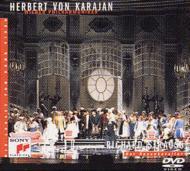 【送料無料】 Strauss, R. シュトラウス / 楽劇『ばらの騎士』全曲 カラヤン / VPO(DVD)(日本語字幕付) 【DVD】