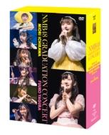 【送料無料】 NMB48 / NMB48 GRADUATION CONCERT ~MIORI ICHIKAWA / FUUKO YAGURA~ 【DVD】