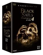 【送料無料】 BLACK SAILS / ブラック・セイルズ4 DVD-BOX 【DVD】