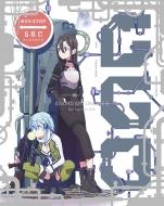 【送料無料】 ソードアート・オンラインII Blu-ray Disc BOX 【BLU-RAY DISC】