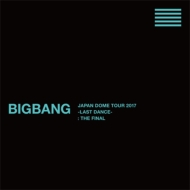 【送料無料】 BIGBANG (Korea) ビッグバン / BIGBANG JAPAN DOME TOUR 2017 -LAST DANCE- : THE FINAL 【初回生産限定盤】 (7DVD+2CD+PHOTO BOOK) 【DVD】