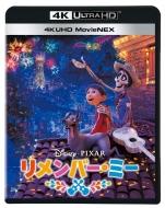 【送料無料】 リメンバー・ミー 4K UHD MovieNEX 【BLU-RAY DISC】