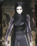 【送料無料】 Ergo Proxy Blu-ray BOX <スペシャルプライス版> 【BLU-RAY DISC】