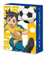 【送料無料】 イナズマイレブン アレスの天秤 DVD BOX 第1巻(セット数予定) 【DVD】