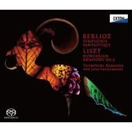 【送料無料】 Berlioz ベルリオーズ / ベルリオーズ:幻想交響曲、リスト:ハンガリー狂詩曲第2番 上岡敏之&新日本フィル(ダイレクト・カットSACD) 【SACD】