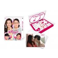 【送料無料】 ラブリラン DVD-BOX 【DVD】