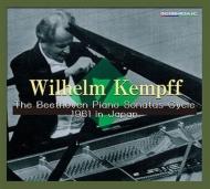 【送料無料】 Beethoven ベートーヴェン / ピアノ・ソナタ全集 ヴィルヘルム・ケンプ(1961年東京ライヴ)(9UHQCD) 【Hi Quality CD】