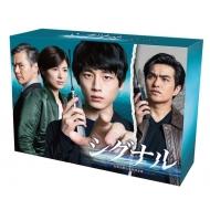 【送料無料】 シグナル 長期未解決事件捜査班 DVD-BOX 【DVD】