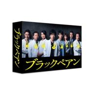 【送料無料】 ブラックペアン Blu-ray BOX 【BLU-RAY DISC】