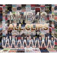 【送料無料】 NMB48 / NMB48 ALL CLIPS -黒髮から欲望まで-【Blu-ray5枚組】 【BLU-RAY DISC】