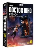 【送料無料】 「ドクター・フー ネクスト・ジェネレーション」 DVD-BOX-3 【DVD】