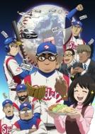 【送料無料】 グラゼニ DVD-BOX VOL.1 【DVD】