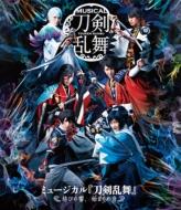 【送料無料】 ミュージカル『刀剣乱舞』 ~結びの響、始まりの音~ 【BLU-RAY DISC】