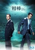 【送料無料】 相棒 season16 ブルーレイBOX(6枚組) 【BLU-RAY DISC】