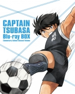 【送料無料】 キャプテン翼 Blu-ray BOX ~小学生編 下巻~<初回仕様版>(3枚組) 【BLU-RAY DISC】