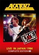 【送料無料】 Alcatrazz アルカトラス / Live In Japan 1984 Complete Edition (Blu-ray) 【BLU-RAY DISC】
