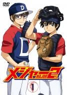 【送料無料】 メジャーセカンド DVD BOX Vol.1 【DVD】