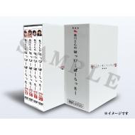 【送料無料】 森川さんのはっぴーぼーらっきー 第5幕 初回限定DVD-BOX 【DVD】