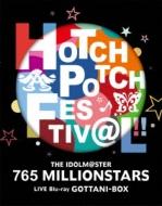 【送料無料】 アイドルマスター / THE IDOLM@STER 765 MILLIONSTARS HOTCHPOTCH FESTIV@L!! LIVE Blu-ray GOTTANI-BOX 【完全生産限定】 【BLU-RAY DISC】