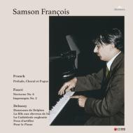 【送料無料】 日生劇場ライヴ 1969:サンソン・フランソワ(ピアノ)【完全生産限定盤】(2枚組アナログレコード / Altus) 【LP】