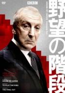 【送料無料】 野望の階段 / ハウス・オブ・カード コンプリート DVDセット 【DVD】