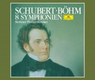【送料無料】 Schubert シューベルト / 交響曲全集 カール・ベーム&ベルリン・フィル(3SACD)(シングルレイヤー) 【SACD】