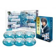 【送料無料】 遺留捜査5 DVD-BOX 【DVD】