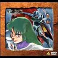 【送料無料】 聖戦士ダンバイン DVDメモリアルボックス 2(最終巻) 【DVD】