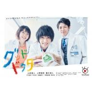 【送料無料】 グッド・ドクター Blu-ray BOX 【BLU-RAY DISC】
